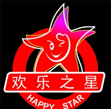 欢乐之星 标志图片