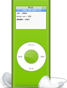 iPod隨身聽圖片