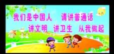 幼兒園卡通展板圖片