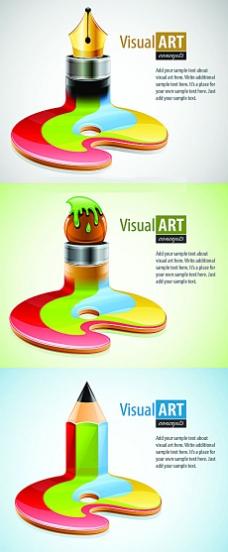 美术工具图标矢量素材