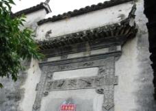 宏村古墙图片