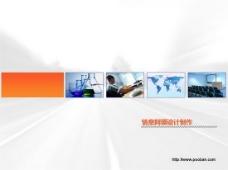 企业画册设计PPT模板