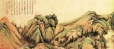 山国画图片