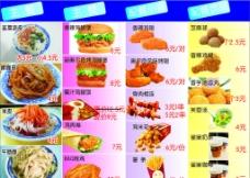 汉堡彩页图片