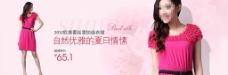 淘宝女装春季促销海报图片