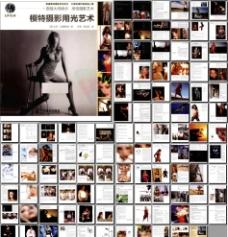 模特摄影用光艺术图片