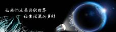 LED宣传海报图片