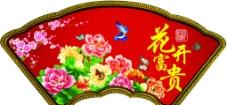 扇形花开富贵牡丹图图片