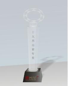 水晶獎杯磚石獎杯圖片