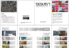 TATA画册图片