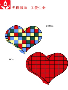 红心魔方图片