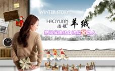 温暖冬季图片