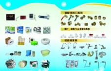 太阳能热水器宣传页图片