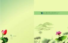 荷莲花水墨中国风封面图片