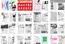 五一节医疗杂志图片