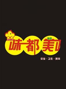 快餐 logo图片