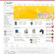 数码电子网页模板