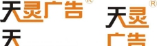 广告公司logo图片