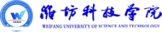 潍坊科技学院校徽图片