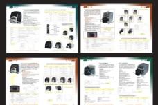 科技画册设计图片