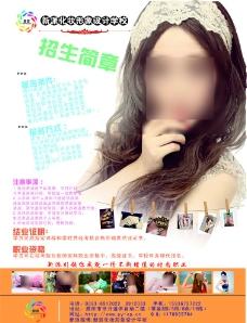 新派化妆形象设计学院图片