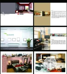 家居宣传册DM图片