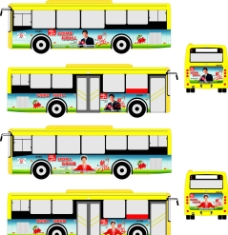 无偿献血公交车图片