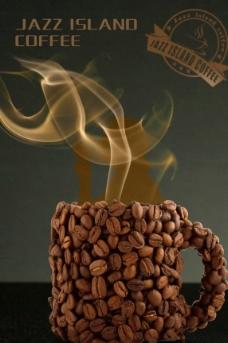 創意咖啡海報圖片