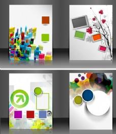 画册设计 商务画册