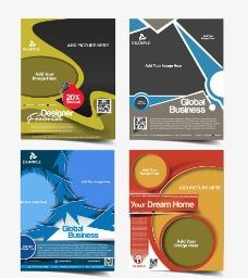 画册设计 商务画册图片