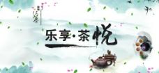 茶道古韵中国风图片