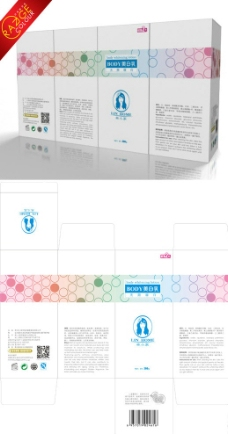 化妝品包裝盒帶刀版圖片