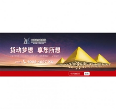 网页广告设计模板图片